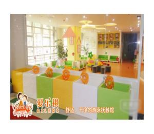 爱乐祺国际早教中心――游泳抚触馆