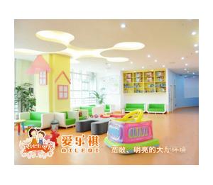 爱乐祺国际早教中心――漂亮的大厅环境