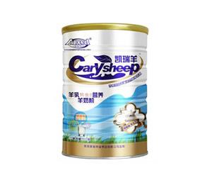 爱能特凯瑞羊羊乳钙维D营养羊奶粉800克听装