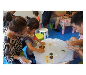 安麒汇滢早教中心美食节活动