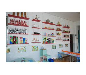 金太阳幼儿园墙饰