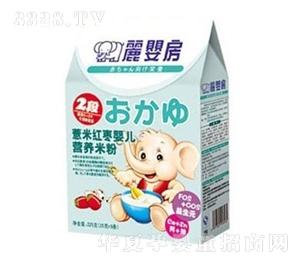 薏米红枣婴儿营养米粉2段
