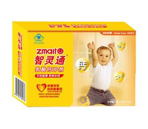 智灵通乳酸钙冲剂盒装14包(培育系列)