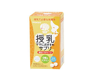 万霖和光堂综合膳食营养片PM6