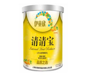 伊童欣清清宝草本植物颗粒甜橙味(桶)