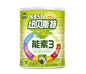 纽贝斯特能素幼儿配方羊奶粉