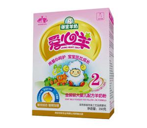 爱心羊金装较大婴儿配方羊奶粉2段