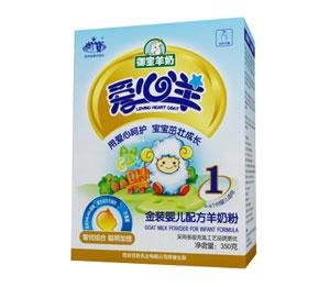 爱心羊金装婴儿配方羊奶粉1段