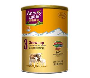 安贝瑞羊奶超级金装800g3段
