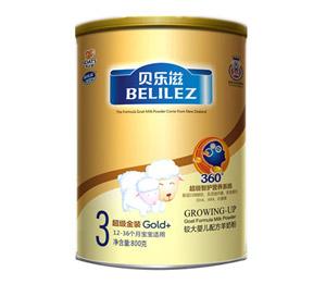 贝乐滋羊奶超级金装800g3段