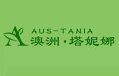 澳洲塔妮娜化妆品