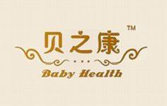 贝之康婴童保健品