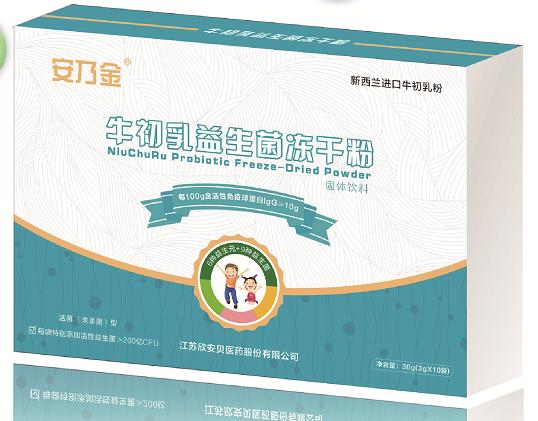 安乃金牌牛初乳益生菌冻干粉