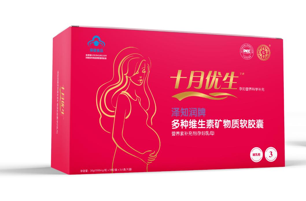 凤仁堂十月优生多种维生素矿物质软胶囊(孕妇乳母)3阶