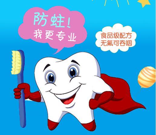 新拐点、新抉择、新机遇――第四届中国婴幼儿奶粉战略发展论坛