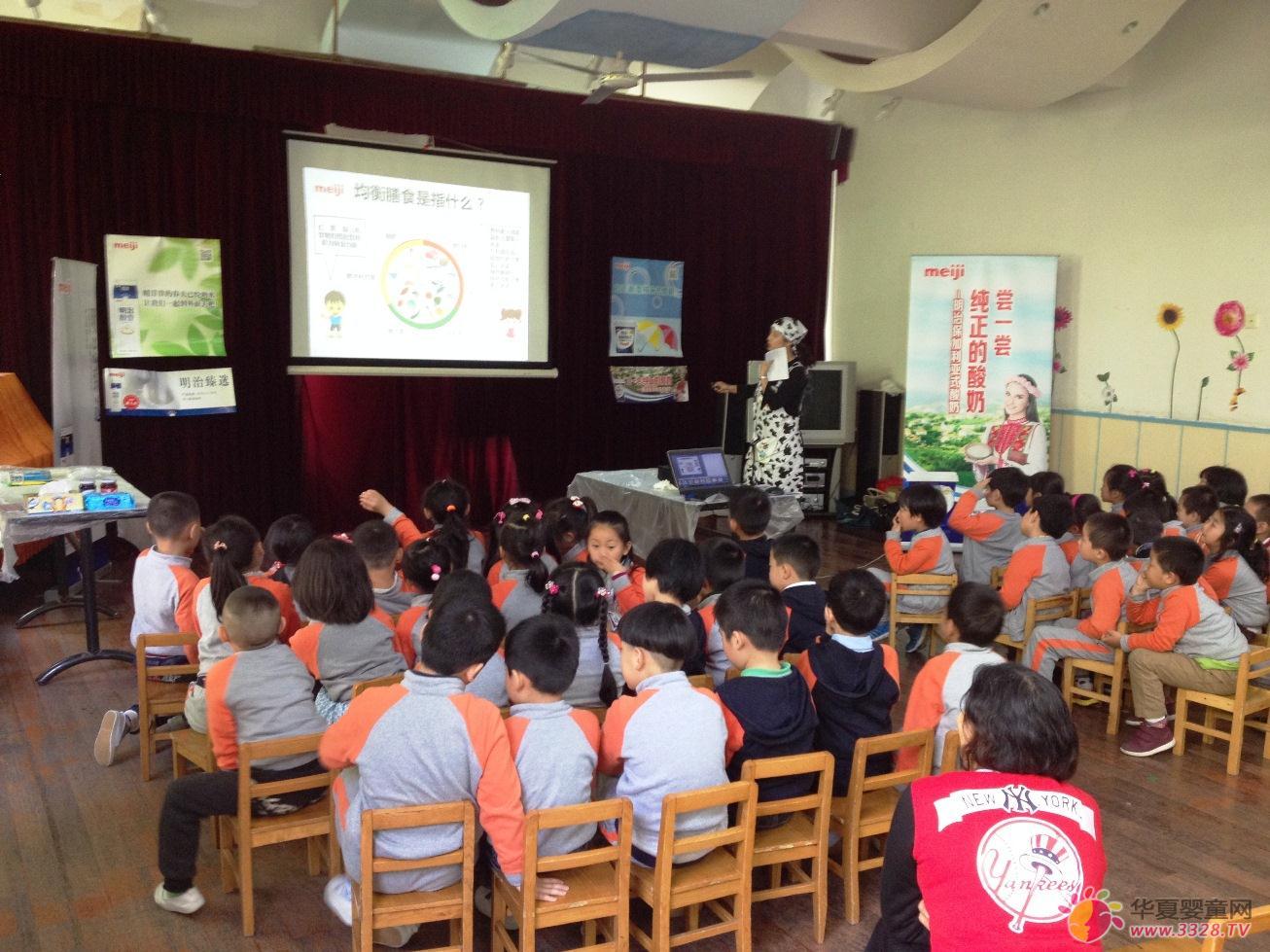明治在中国开展食品教育活动