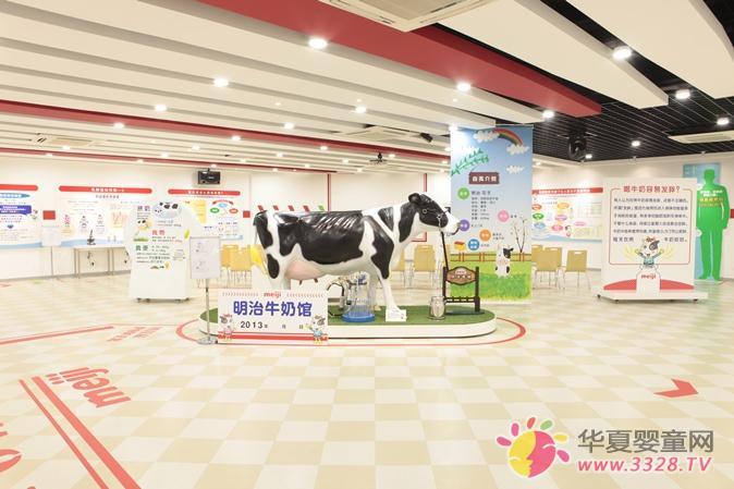 明治苏州工厂面向全社会正式开放明治牛奶馆参观