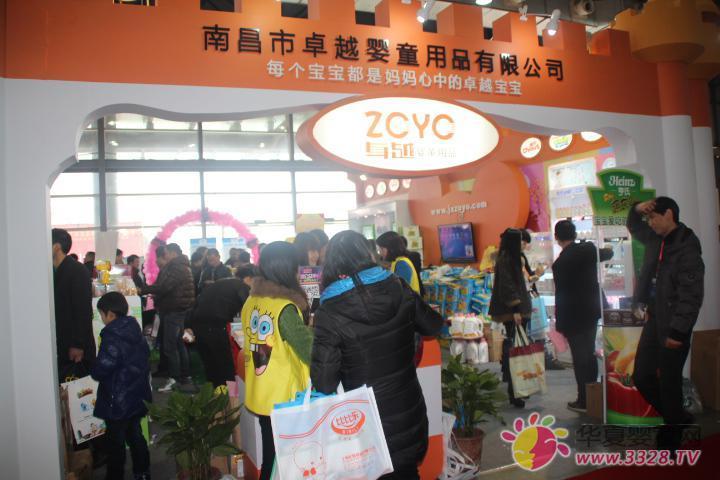 南昌市卓越婴童用品有限公司参加2014第二届南昌母婴展