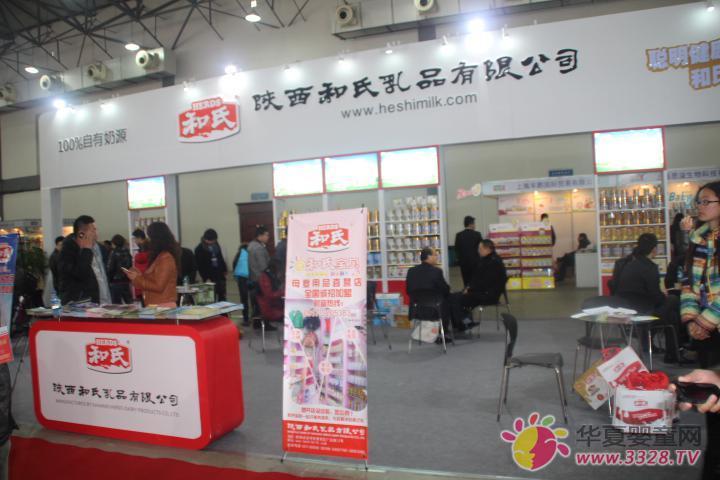 陕西和氏乳品有限公司参加2014第二届南昌母婴展