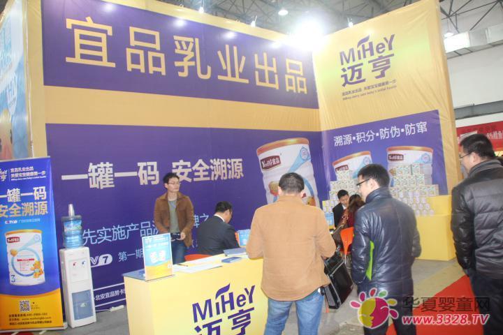 迈亨乳业参展2014南昌婴童展